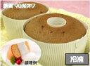 パンdeスマートシフォンケーキプレーン2個入り(冷凍品)小麦ふすまを使用した糖質オフのスイーツ。低糖質、高食物繊維…