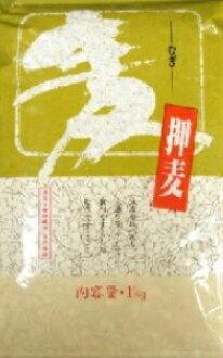 推麥子1kg[超過合计5,400日圆(含稅)]