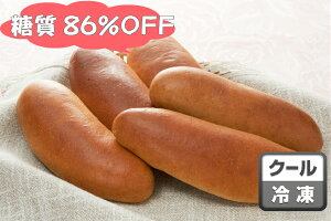 パンdeスマートロールパン(15個入)(冷凍品)糖質86%オフ糖質制限中の方へ小麦ふすま使用の糖質オフのふすまパン 低糖質、高食物繊維、高たんぱく質 [合計5,400円(税込)以上で送料無料]