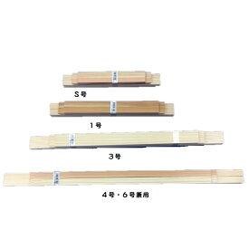 東京文化刺繍 木枠3号 BSX-103