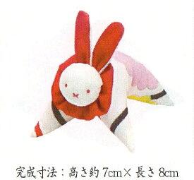 地球屋 TKY-4 「這う子うさぎ」 絹地を使用したつるし飾りキット 桃の節句 ちりめん手芸