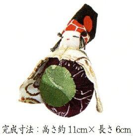 地球屋 TKY-45 「三番叟」(さんばそう) 絹地を使用したつるし飾りキット 端午の節句 ちりめん手芸