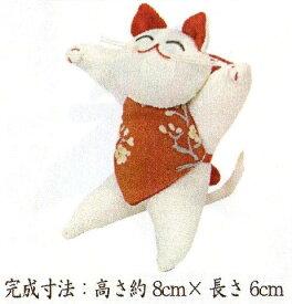 地球屋 TKY-56 「招き猫」 絹地を使用したつるし飾りキット 桃の節句 ちりめん手芸 ほおずき