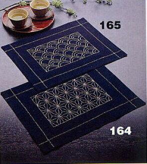 Olympus布片配套元件164(照片下邊)/165(在照片上)午餐墊子