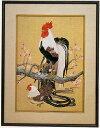 東京文化刺繍キット No.251 「尾長どり」(6号)