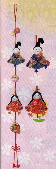 東芸ちりめん手芸キット8579「お雛様の下げ飾り」 つるし雛 キット 桃の節句 雛祭り