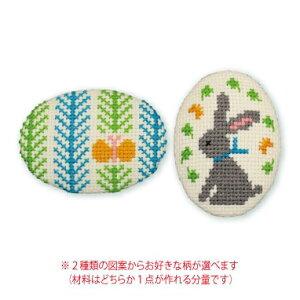 Olympus クロスステッチ刺繍キット 9064 「チョウチョとウサギ」 ロマンティックシリーズ くるみボタン風ブローチ オリムパス