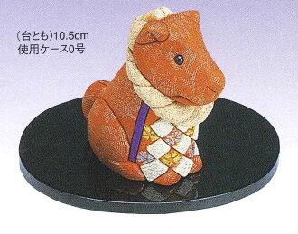 """包含东面艺木纹的玩偶配套元件""""十二生肖、戌""""H631-0"""