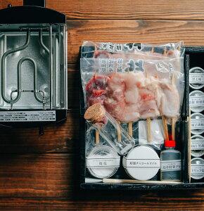 「比内地鶏のミールキット」と「鳥幸オリジナル焼台」セット