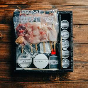 「比内地鶏の焼鳥ミールキット」x2個セット