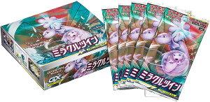 ポケモンカードゲームサン&ムーン 拡張パック ミラクルツイン [BOX]