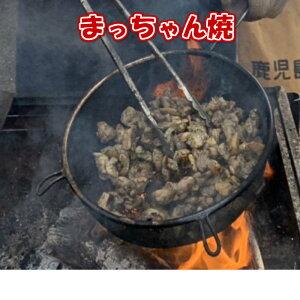 まっちゃんの炭火焼(炭火焼) 鶏の炭火焼 鹿児島産 大容量 おつまみ ビール 焼酎 ビ-ルのお供に 200g×3p 地鶏 鶏肉 ギフト