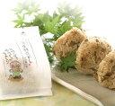 吉野鶏めし おにぎり [手握り]25個入り 【冷凍品】