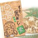 吉野鶏めしの素 2合用 5袋入り 【冷蔵品】