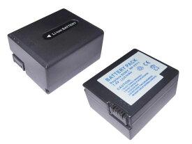 定形外【単品】ソニーNP-FF70/NP-FF71互換バッテリー、Sony DCR-PC350、DCR-HC1000等対応