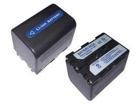 【単品】ソニーNP-QM71D / NP-QM71 / NP-QM70 / NP-FM70互換バッテリー、Sony HDR-HC1 CCD-TRV116 CCD-TRV126等対応
