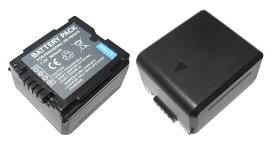 定形外『単品・残量表示可』パナソニックVW-VBG070互換バッテリーPanasonic HDC-TM30/SDR-H80等対応