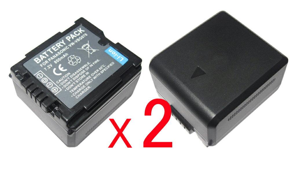 定形外【2個セット・残量表示可】パナソニック Panasonic VW-VBG070互換バッテリーのお得な2個セット