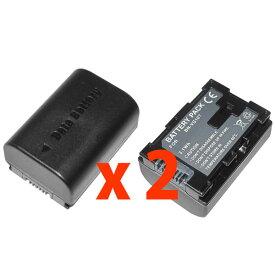 定形外【2個セット 残量表示可】JVC日本ビクター BN-VG107/BN-VG108互換バッテリーのお得な2個セットVictor Everio GZ-E220 / GZ-E225 / GZ-E280等対応