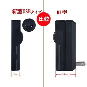 DC16『送料無料』バッテリー充電器、D-LI78・EN-LI-60B・DB-80・D-LI92・LI-50B・DB-100・NP-BK1対応互換バッテリーチャージャー