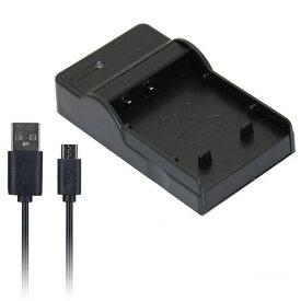『DC80』USB型バッテリー充電器、京セラ BP-780S対応AC-73L互換バッテリーチャージャー