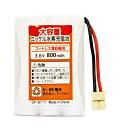 定形外【CP-BT11】 SANYO NTL-200/TEL-BT200 /パナソニック BK-T411 対応互換充電池 コードレス電話子機用バッテリー