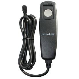 定形外【RS012】フジフィルム(FujiFilm)シャッターリモコンリモートレリーズ RR-90の互換品フォーカス、シャッター、バルブ制御ロック機能付有線リモートシャッター