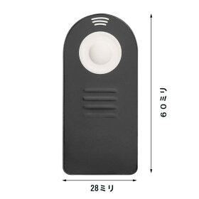 定形外TX-10_5オリンパス(OLYMPUS)リモコンRM-1の互換品、無線リモートシャッター