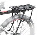 【B035】リアキャリア後付け自転車用荷台耐荷重25Kg、取付け簡単!パニアバッグ取り付け可反射板付【RCP】P27Mar15