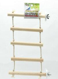 送料無料 | インコのおもちゃ NPF Excel ロープラダー ハシゴ型おもちゃ