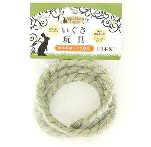 送料無料 | インコのおもちゃ いぐさ玩具 ロープM 1m 無農薬熊本県産天然い草おもちゃ