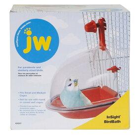 送料無料 | インコのおもちゃ JW Pet Company Bird Bath - 31317 バードバス