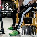 ジョガーパンツ VENTURA 529 メンズ スウェット サイドライン スウェットパンツ スキニー ジョガー パンツ 大きいサイ…