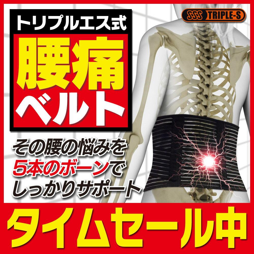 腰痛ベルト 腰痛コルセット 腰痛サポーター 腰痛対策 腰痛予防 腰の痛み ぎっくり腰 サポーター コルセット ベルト 腰 骨盤 痛み 腰を固定 Wベルト