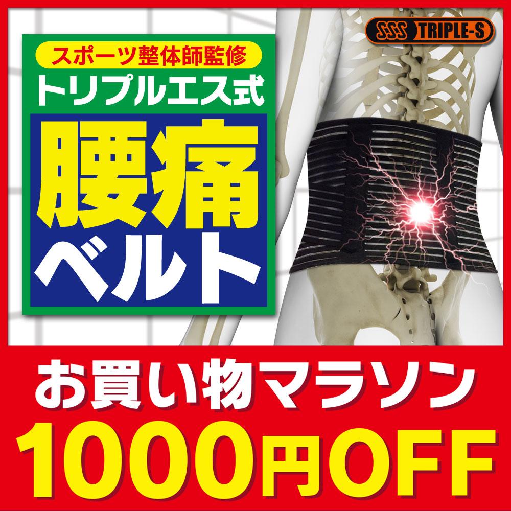 腰痛ベルト 腰痛コルセット 腰痛サポーター 腰痛対策 腰痛予防 腰の痛み ぎっくり腰 サポーター コルセット ベルト 腰 骨盤 痛み 腰を固定 Wベルト プレゼント ウエストサポーター 骨盤ベルト