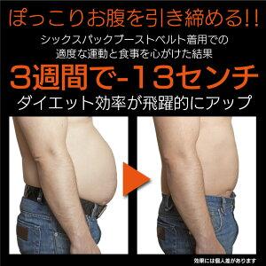 腹筋ベルトサウナベルトダイエット腹巻加圧ベルトお腹引き締めダイエット腹巻き発汗ベルト男女兼用ダイエットウエストくびれ体感トレーニングお腹お腹周り送料無料中年太りメタボお腹お腹痩せ