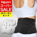 【柔道整復師推薦】 Dr.マグザム 腰サポーター 腰痛ベルト メッシュ 通気性 腰痛 スポーツ 腰対策 腰予防 ぎっくり腰 …