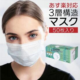 通販 入荷 マスク