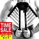 アームバー エキスパンダー バキバキマシーン 筋トレ グッズ トレーニング エクササイズ 大胸筋 上腕筋 上腕二頭筋 背…