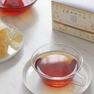 はちみつ紅茶 2gx25包x1箱【レビューを書いたら、もう1箱】紅茶 ギフト プレゼント 手土産 にも最適。ティーバッグ 上品な蜂蜜の甘みがやみつきに。TEARTH(ティーアース)は外資系ホテル御