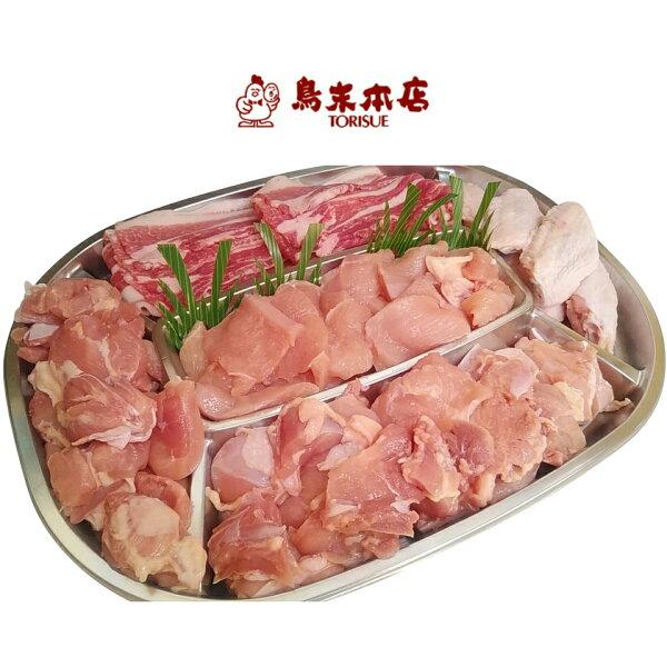 【鳥末本店の厳選肉セット】国産鶏もも肉鶏むね肉豚バラ肉手羽先から揚げ用カット焼肉用カット