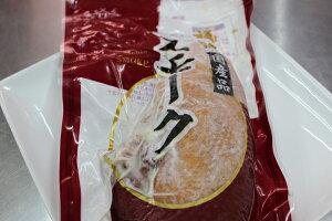 国産合鴨ロース燻製1枚入り(roas)
