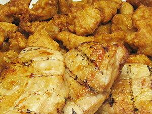 【送料無料】メガ盛り!唐揚げ&ローストチキン(むね肉唐揚げ1.0kg+むね肉ロースト3枚入)(roast chicken)【から揚げ】【からあげ】【ロースト】