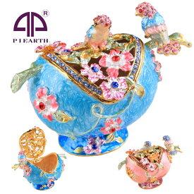 ジュエリーボックス フラワーバード ピィアース 宝石箱 クリスタルガラス スワロフスキー 誕生日プレゼント 彼女 鳥と花の置物 卒業 入学 可愛い ピックアップ クリスマス 新生活 ギフト 母の日