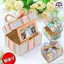 ジュエリーボックス 【訳あり】 メモリアルプレゼントボックス 大人気プレゼントボックスにフォトフレームが付きまし…