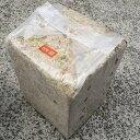 中国産 水苔1級  約5kg