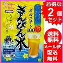 【2袋セット メール便無料】さんぴん水 オルニチン100(6g×15TB)×2袋セット