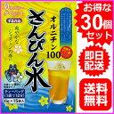 【送料無料】さんぴん水 オルニチン100(6g×15TB)×30袋セット