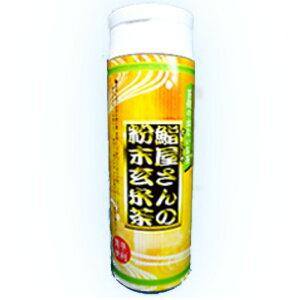 鮨屋さんの粉末玄米茶100g 粉末茶 お茶 粉末玄米茶