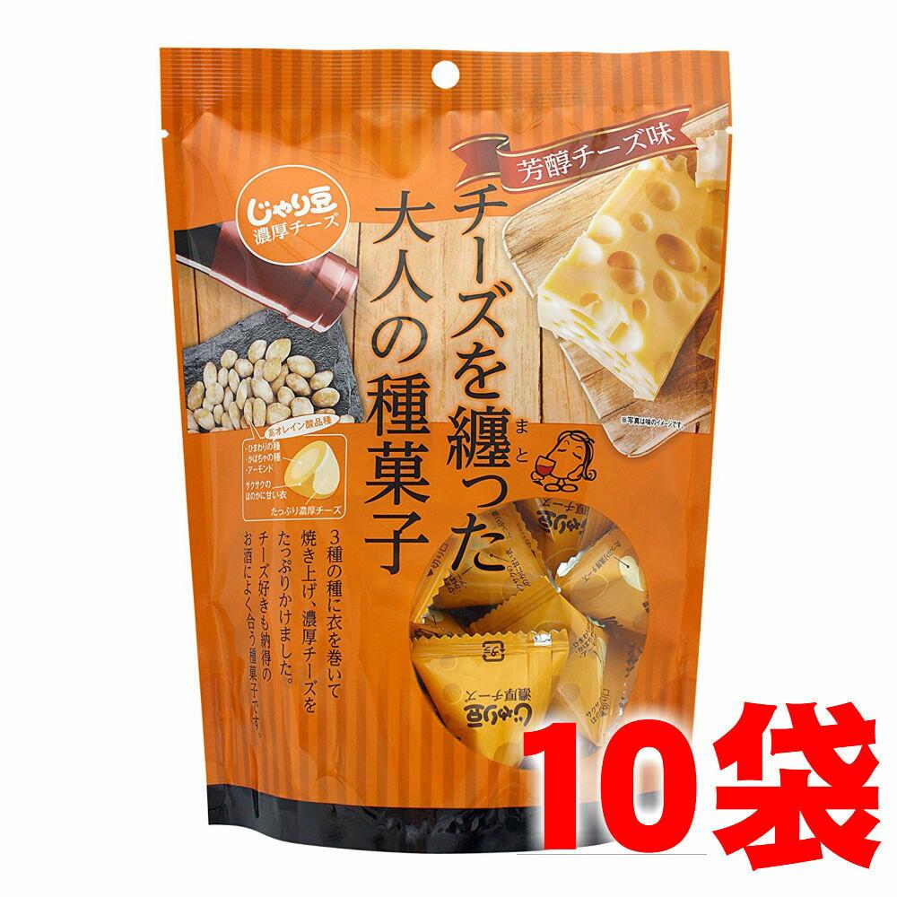 【送料無料】東海農産 じゃり豆濃厚チーズ 80g×10袋